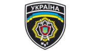 МВС Украина