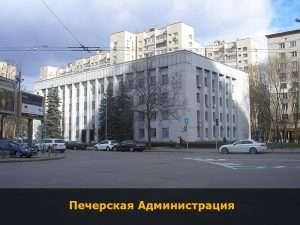 Кап. ремонт ИТР (освещение)
