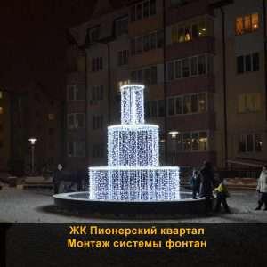 Монтаж системы ФОНТАН